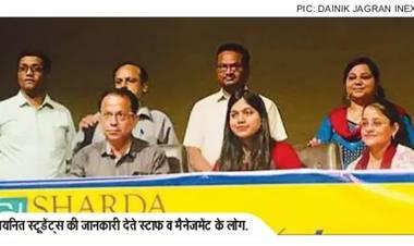Placement in Krishna Group @ SGI