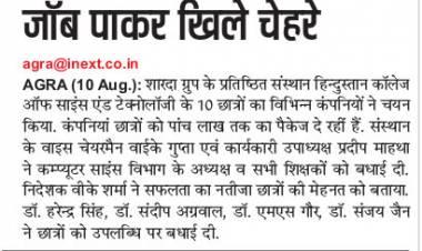 Placement News @ HCST