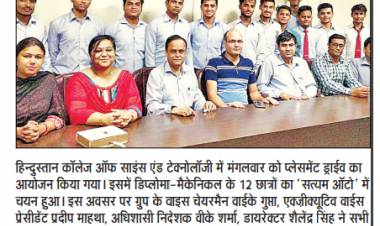 Placement in Satyam Auto Components