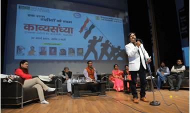 SGI- Kavi Sammelan organizes on the eve of 'Gyan Jyoti' at Hindustan Campus