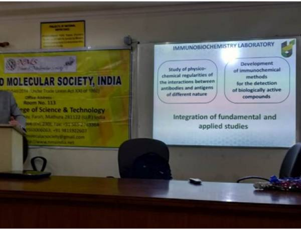 One Day Workshop on Nanomaterials at HCST