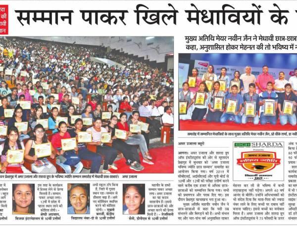 Amar Ujala Bhavishya Jyoti 2019 - Agra