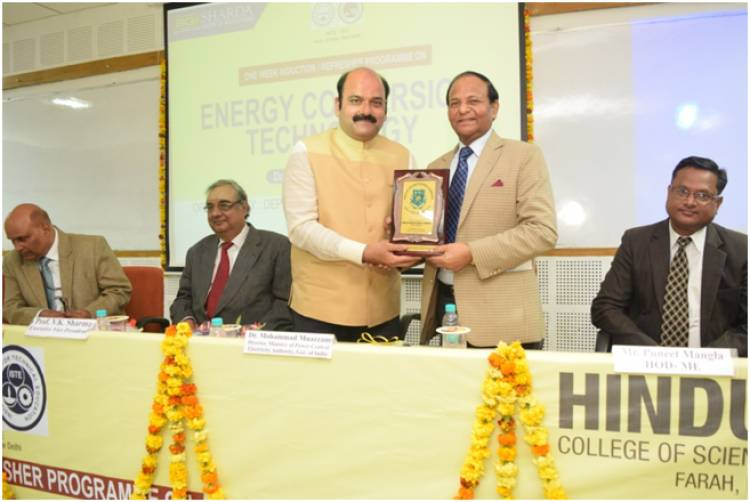AICTE sponsored Six-day Energy Conservation Technology workshop