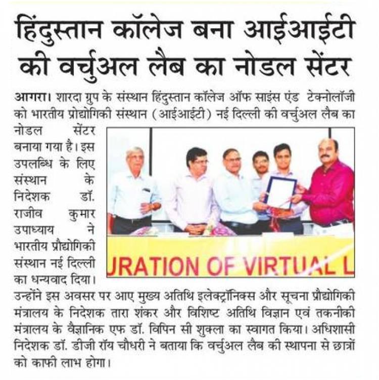 Inauguration of Virtual Lab