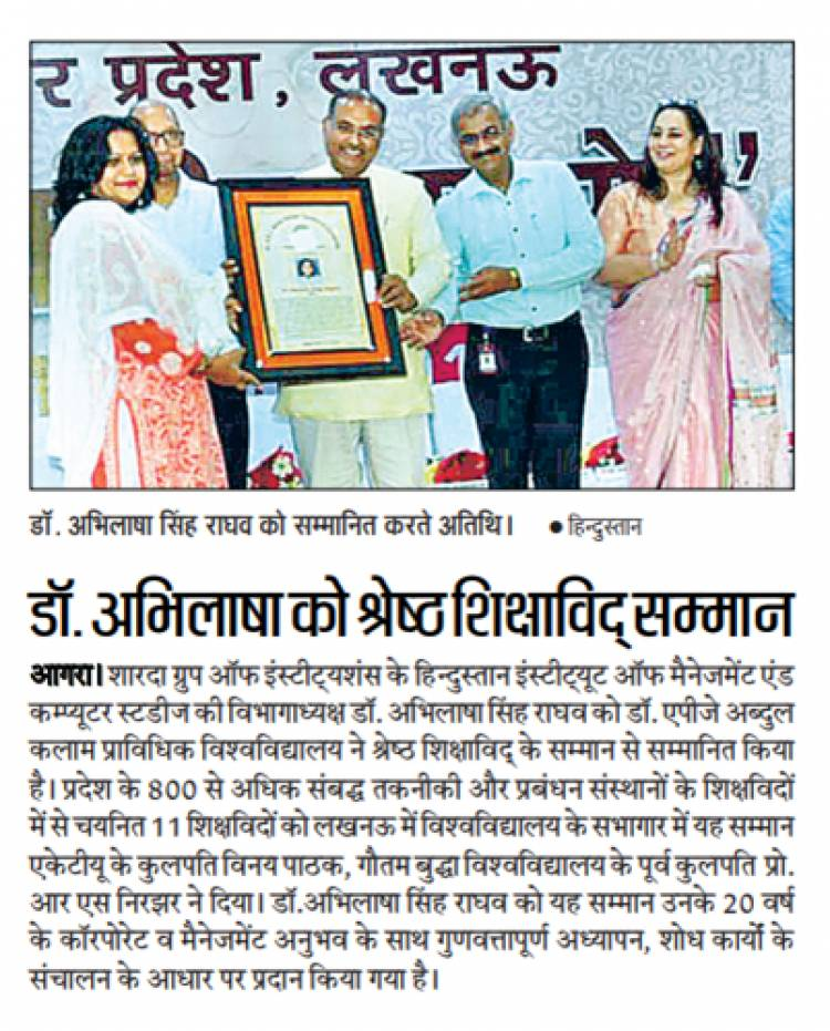 Dr. Abhilasha Singh Raghav received the AKTU Best Academician Award