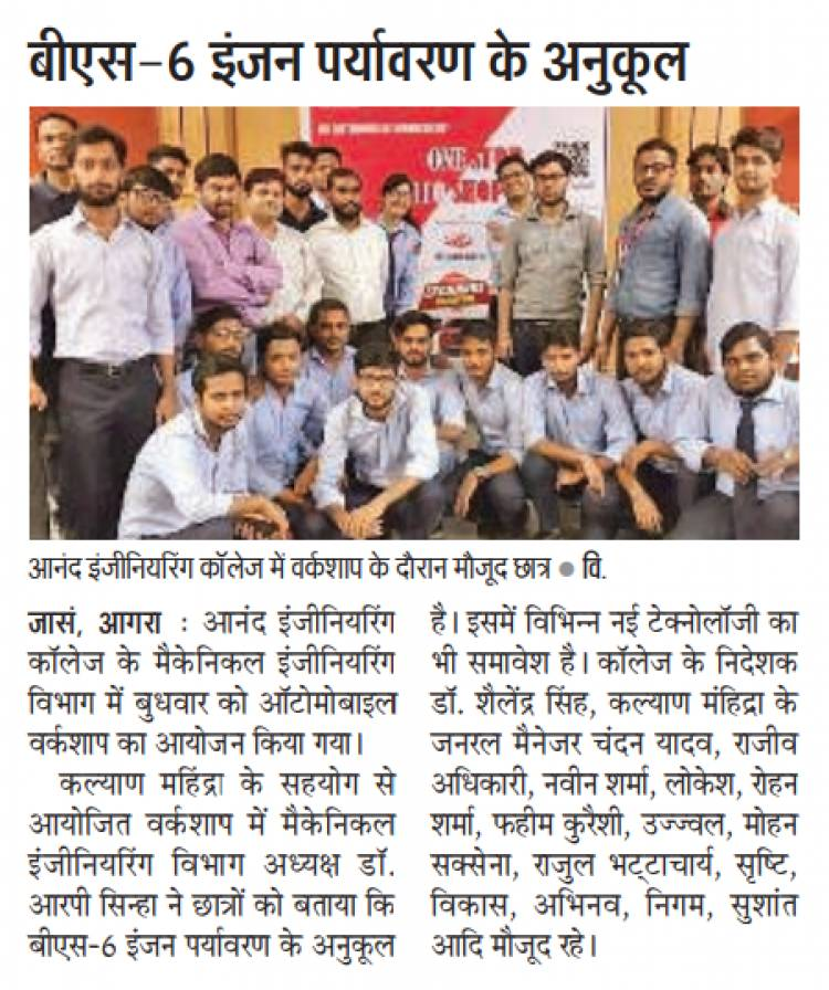 """Workshop on """"B-6 Technology in Automobile Engines"""" @ AEC"""