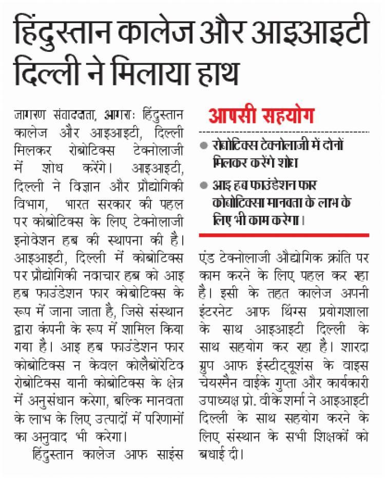 IIT Delhi collaborates with Hindustan College Mathura for robots Technologies