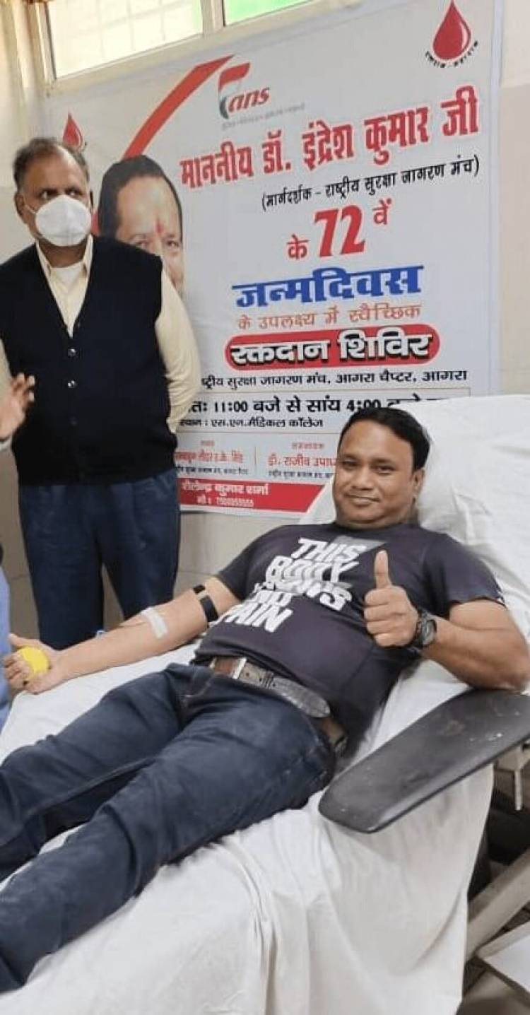 Students of ACE participated in Blood Donation Camp